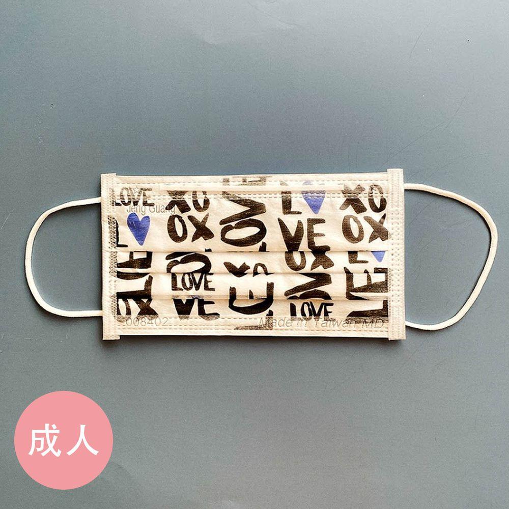 STYLEi 史戴利 - 愛心系列-MIT&MD雙鋼印成人口罩-愛很簡單-8入/盒