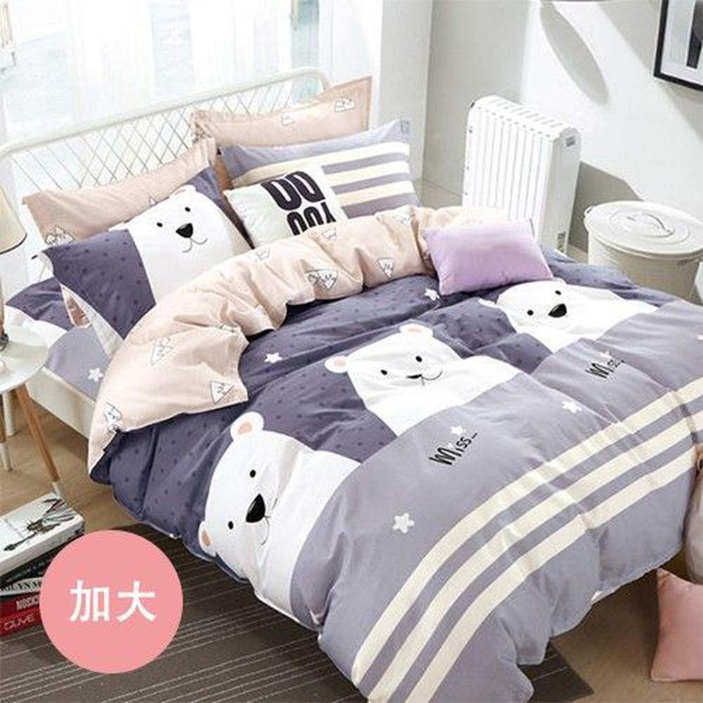 PureOne - 極致純棉寢具組-奇爾大熊-加大三件式床包組