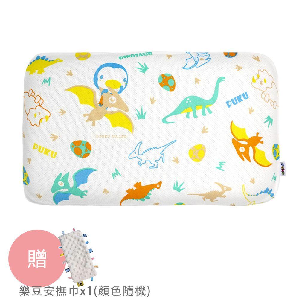 PUKU 藍色企鵝 - Air成長型3D幼童枕-彩蛋龍-買贈樂豆安撫巾*1(顏色隨機)