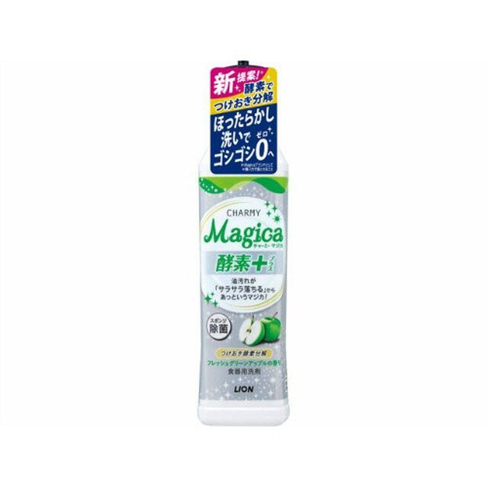 日本 LION - CHARMY Magica 濃縮洗碗精-酵素青蘋-220ml
