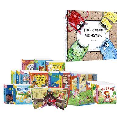 THE COLOR MONSTER(英文版) + 立體繪本套裝盒裝16本合購
