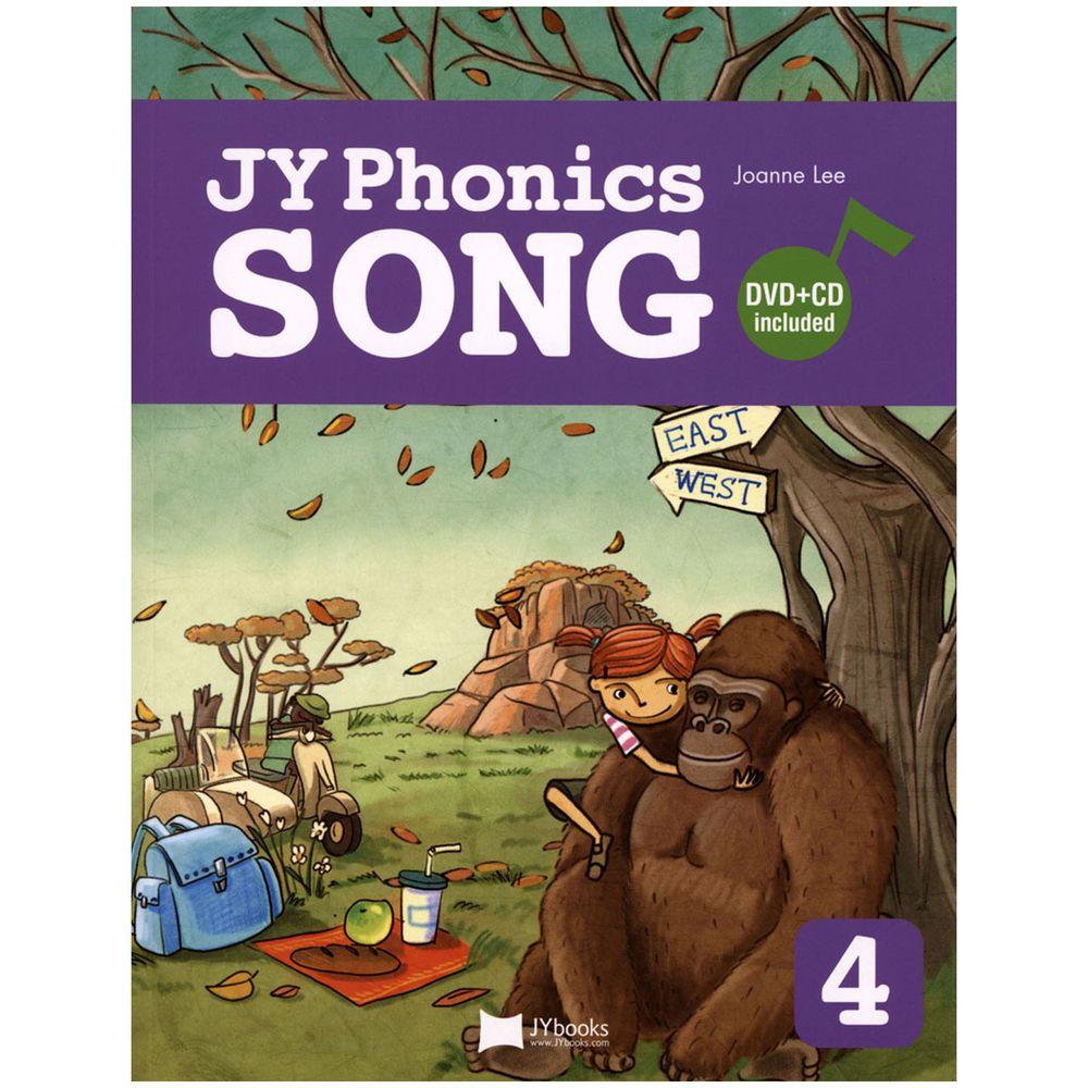JY PHONICS SONG #4/BK-書+DVD+CD-平裝/彩色