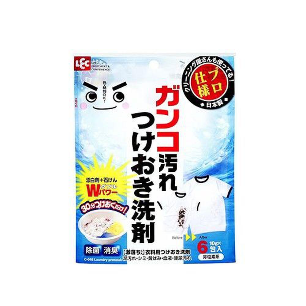 日本 LEC - 衣物去頑垢浸泡用洗劑-10gX6包