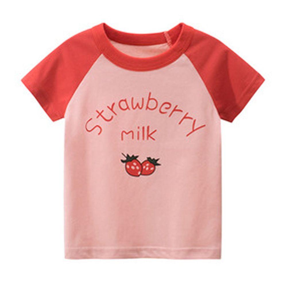 純棉短袖上衣-草莓牛奶-粉紅色