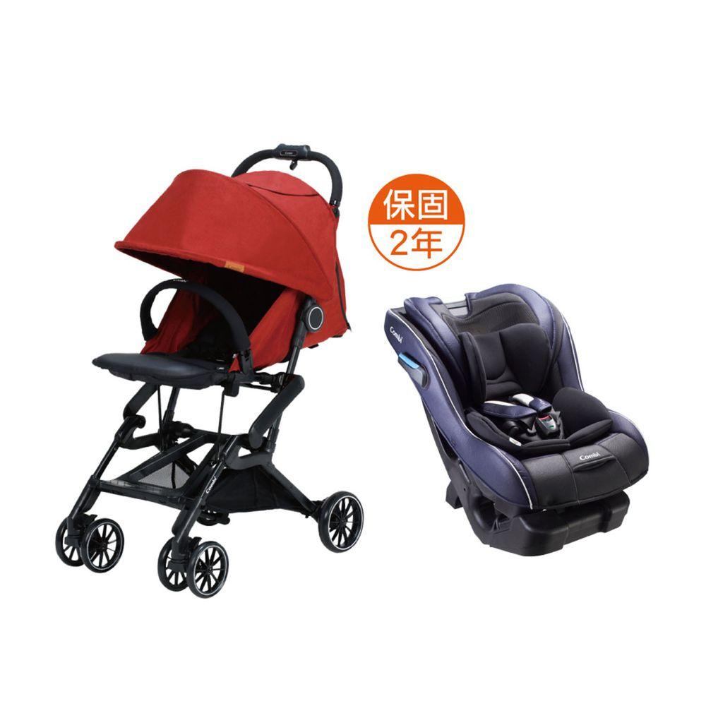 日本 Combi - 捷旅 CFS  嬰兒手推車-New Prim Long EG 普魯士藍-冒險紅-1個月~36個月(體重15kg以下)