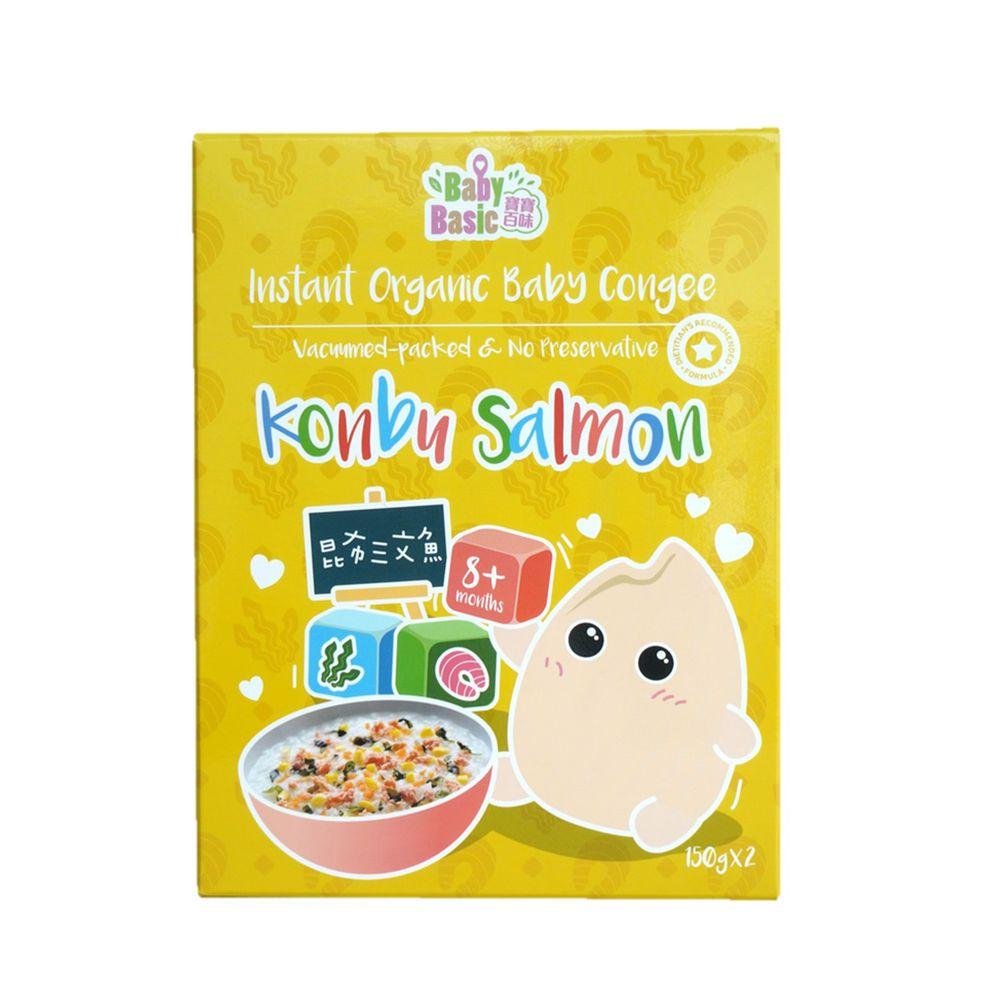 香港寶寶百味 - 即食米米粥 (一盒2入)  (8+)-昆布三文魚-150g/入