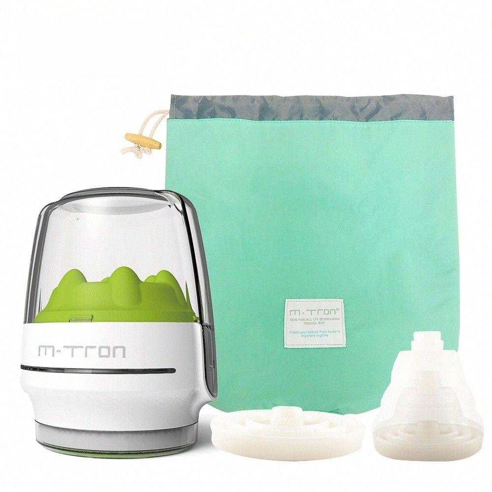 英國 MTRON - 多功能攜帶型紫外線奶瓶消毒器-旅行收納組
