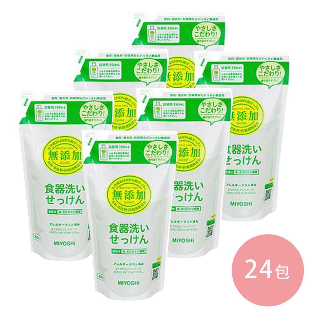 日本 MIYOSHI 無添加 - 餐具清潔液-【箱購】補充包-350ml*24包