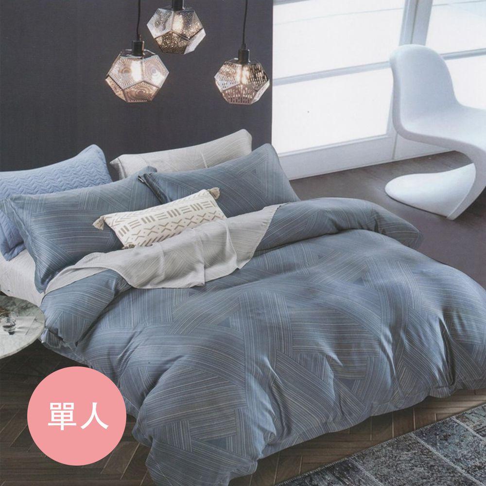 飛航模飾 - 裸睡天絲鋪棉床包組-復刻(單人鋪棉床包兩用被三件組) (單人3.5*6.2尺)