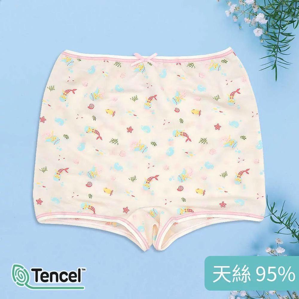 Annypepe - 女童95%天絲美人魚四角褲-粉色 (110-150cm)