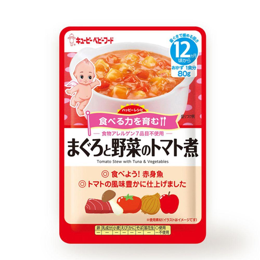 日本KEWPIE - HA-23蔬果鮪魚煮隨行包-80g
