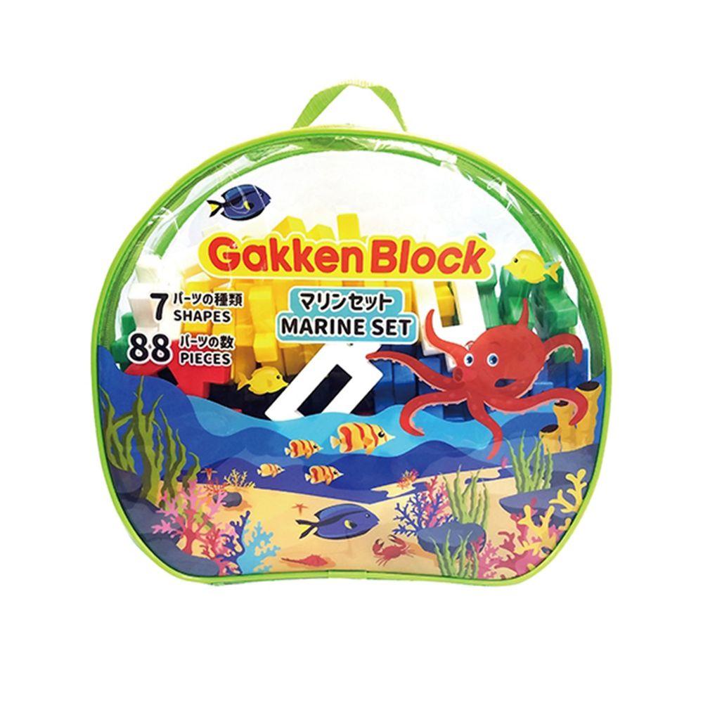 Gakken學研 - 益智積木-海洋世界組合-STEAM教育玩具