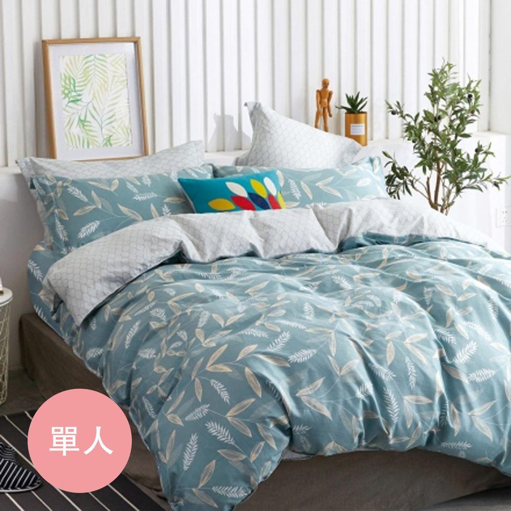PureOne - 極致純棉寢具組-易暖時光-單人兩件式床包組