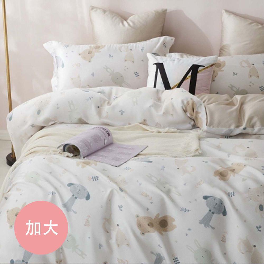 PureOne - 天絲系列.TENCEL寢具組-萌動小隊 (加大四件式床包鋪棉被套組)