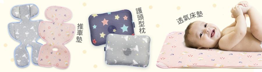 韓國 GIO Pillow