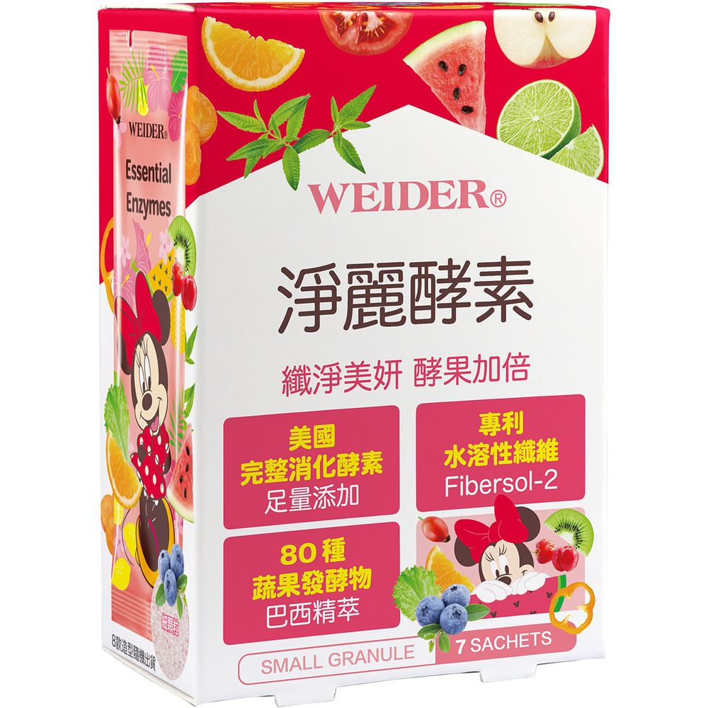 WEIDER 美國威德 - [1元試吃] 淨麗酵素體驗組-效期2021.12.21 (總效2年)-7包/盒*1