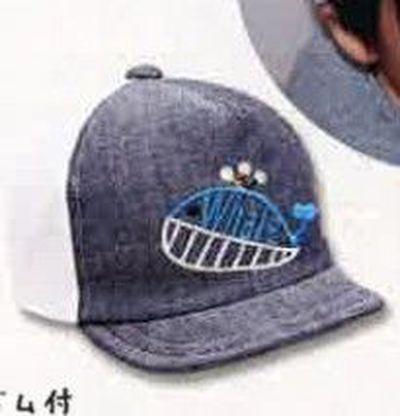 日本製鯨魚刺繡棒球帽(附彈性帽帶)-灰黑