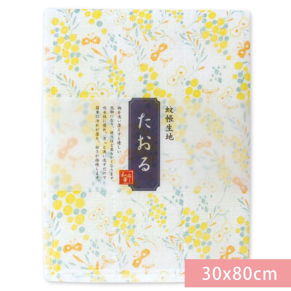 日本代購 - 【和布華】日本製奈良五重紗 長毛巾-含羞草-黃 (30x80cm)
