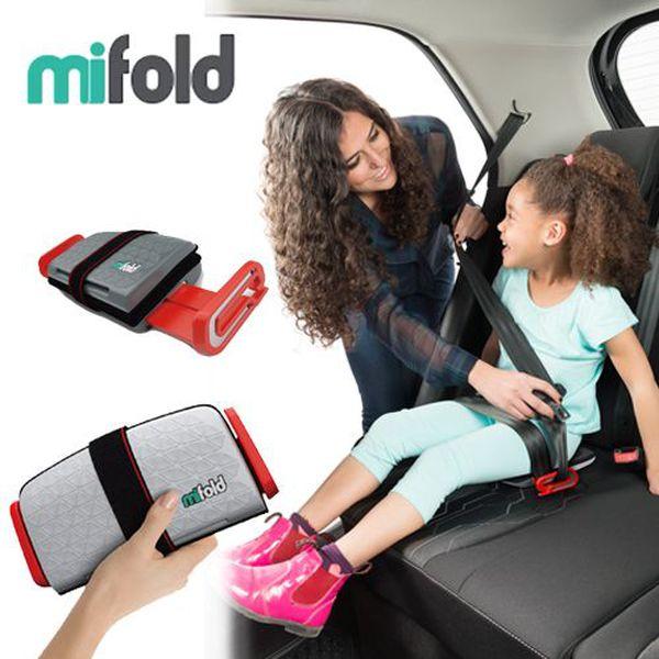 美國 mifold 安全座椅【新款】4~12y 都適用,比傳統汽座小十倍,隨身攜帶最方便