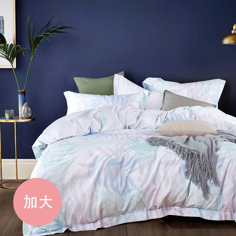 PureOne - 吸濕排汗天絲-擁抱自然-加大四件式床包鋪棉被套組