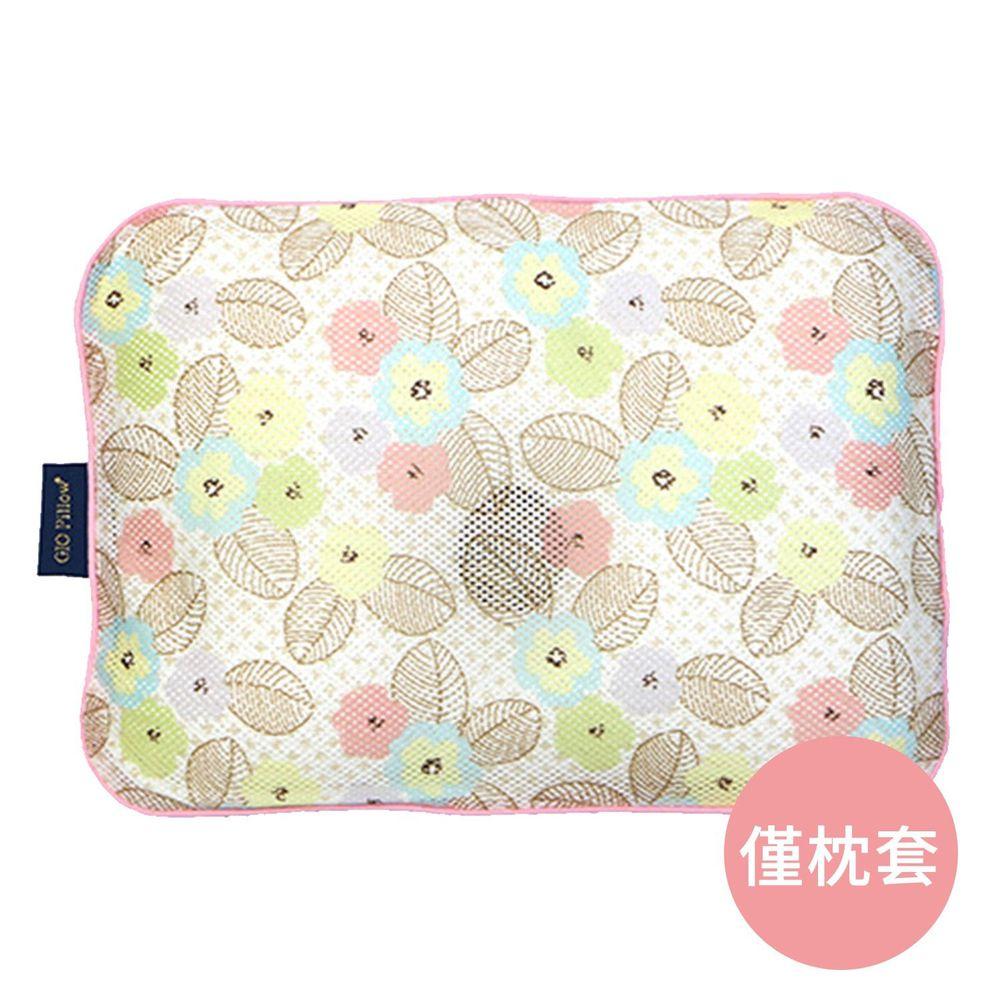 韓國 GIO Pillow - 專用排汗枕頭套-粉漾花朵