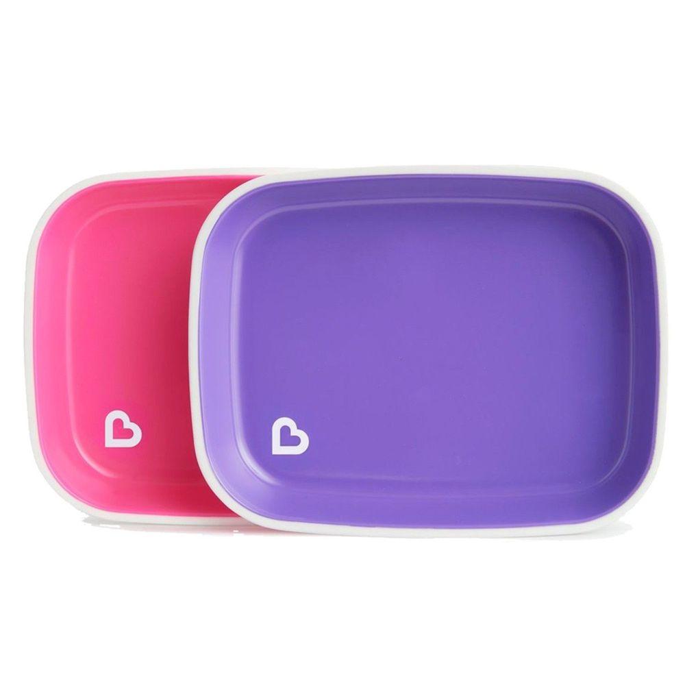 美國 munchkin - 防滑餐盤2入-粉/紫