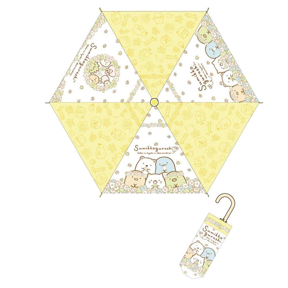 日本代購 - 卡通折疊雨傘-角落生物-黃 (53cm(125cm以上))