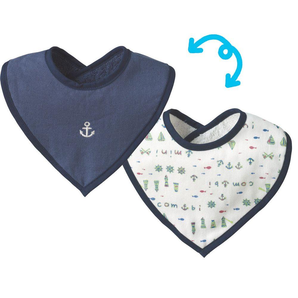 日本 Combi - mini系列-雙層紗口水圍兜-深藍 (F)