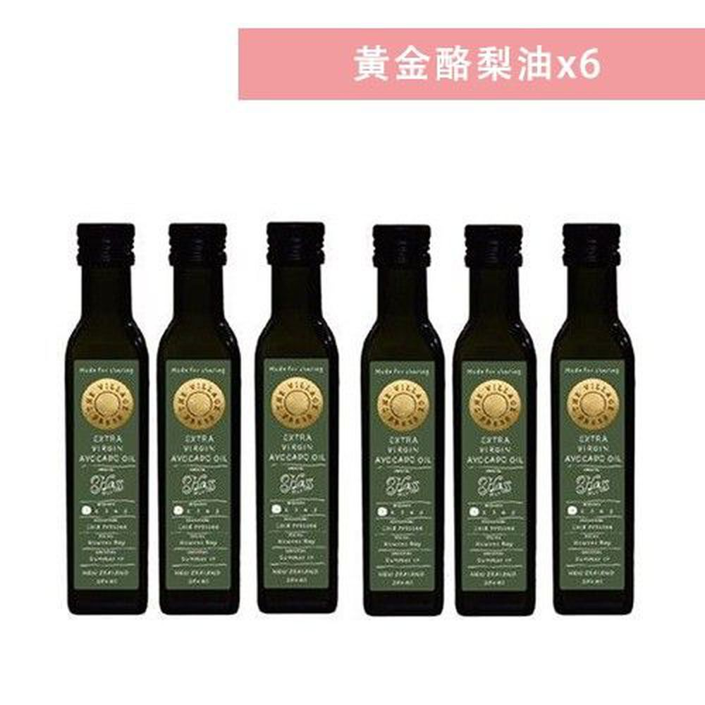 壽滿趣 - 紐西蘭廚神 頂級豪華優惠六件量販裝-黃金酪梨油*6-250ml*6