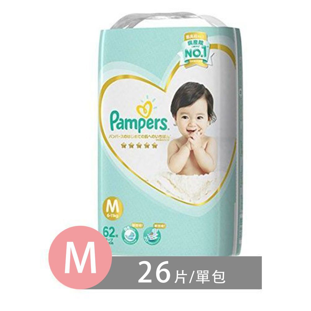 Pampers 幫寶適 - 日本境內五星增量版幫寶適尿布-黏貼型 (M [6-11kg])-62片/包