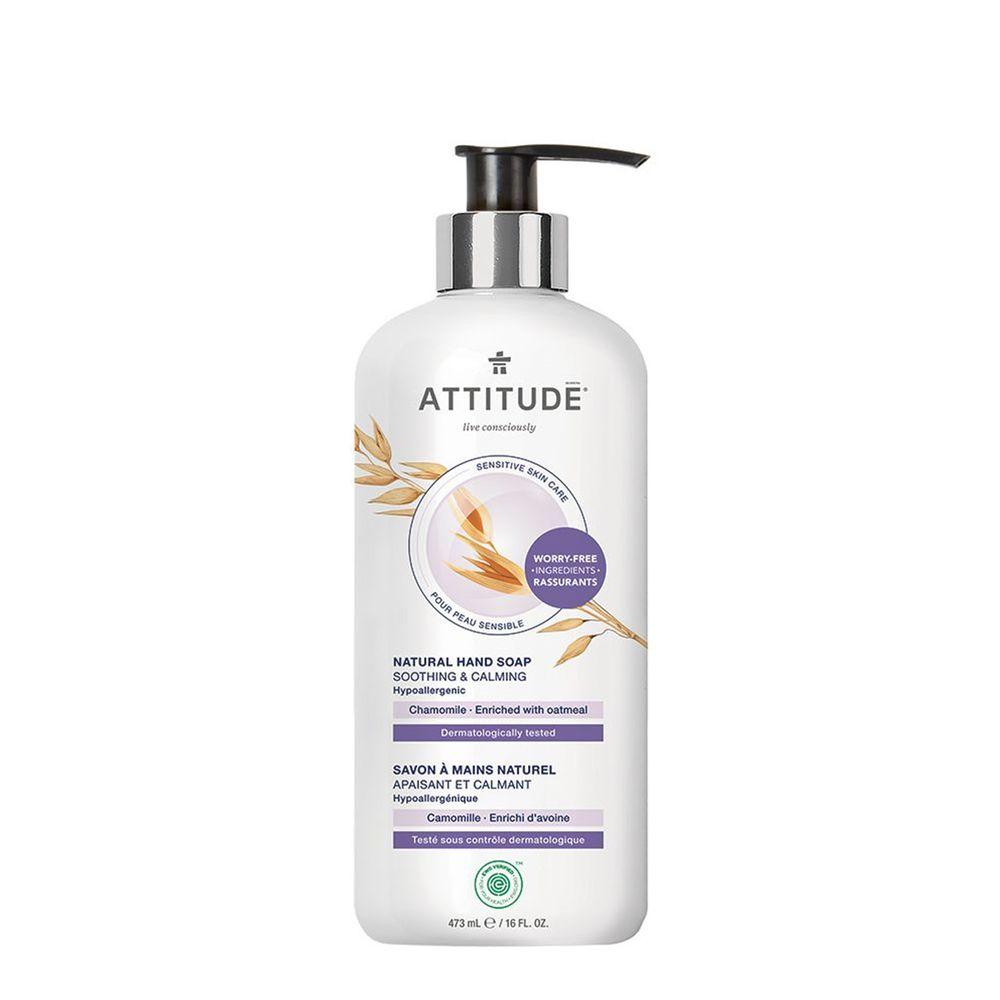 加拿大 ATTITUDE 艾特優 - 敏感肌膚洗手乳-洋甘菊-473ml