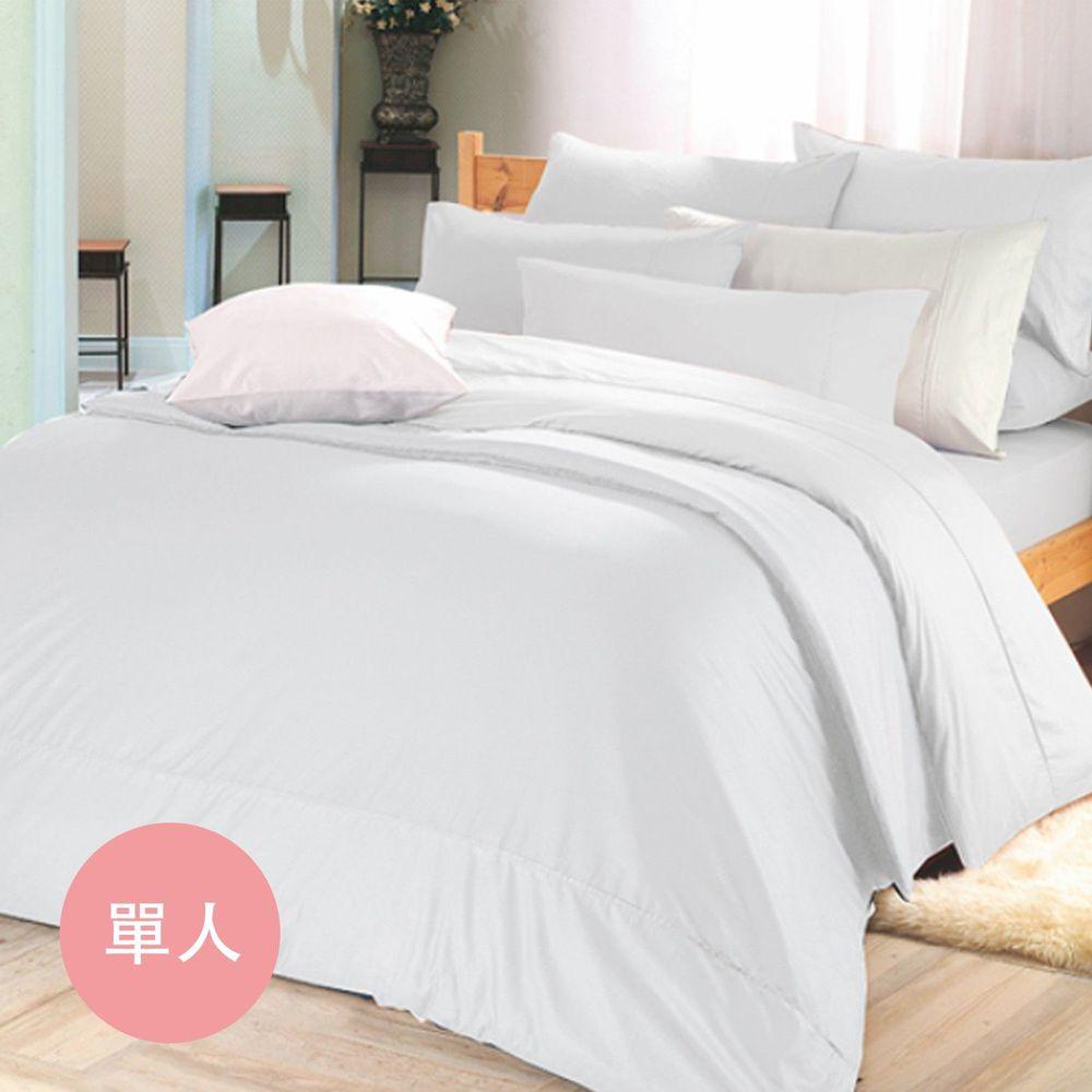 澳洲 Simple Living - 300織台灣製純棉床包枕套組-優雅白-單人