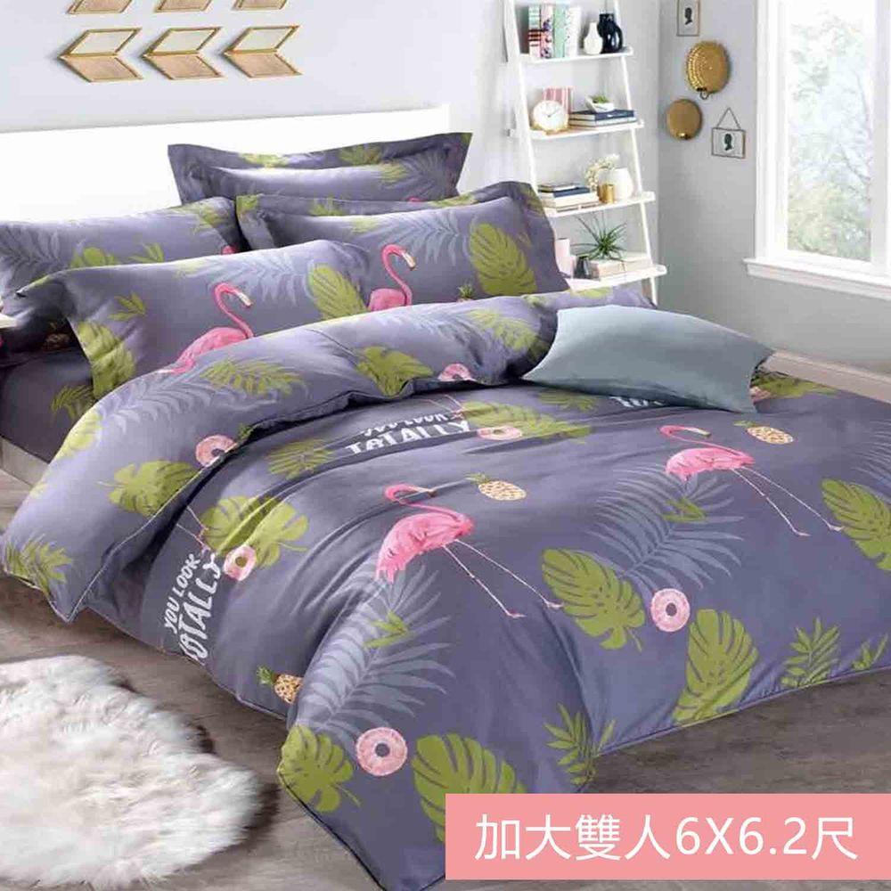 飛航模飾 - 裸睡天絲加高版床包組-火烈鳥(加大床包兩用被四件組) (加大雙人6*6.2尺)