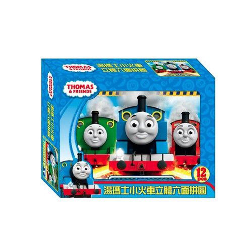 湯瑪士小火車 六面拼圖(20塊)