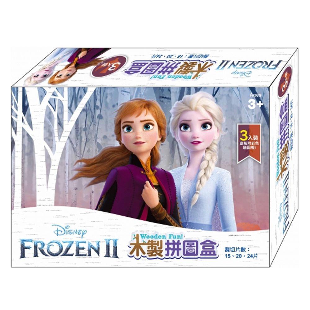 京甫 - 木製拼圖盒-冰雪奇緣2