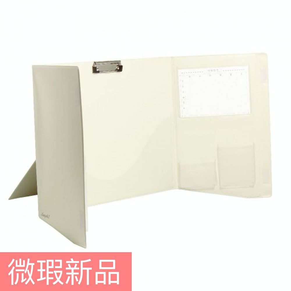 日本文具 SONIC - (微瑕新品)專注力集中多功能學習隔板