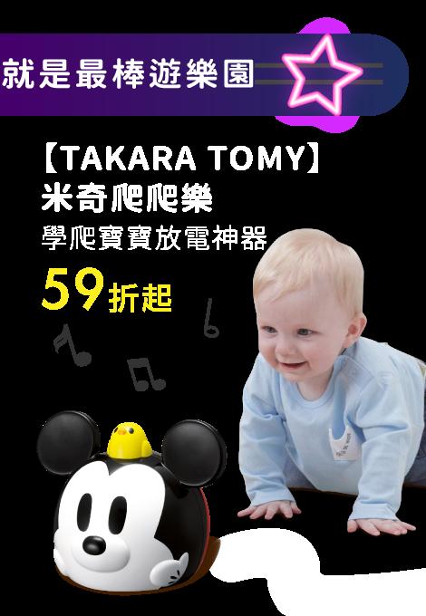 https://mamilove.com.tw/groupbuy/5411
