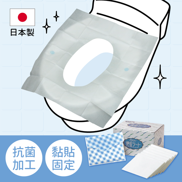 【日本製】黏貼式馬桶座墊紙 表層抗菌更安心!