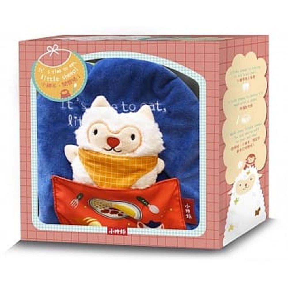 小綿羊,開飯咯!(互動扮演布書)-布書,附玩偶-盒裝 / 6頁 / 21 x 22 x 8 cm /
