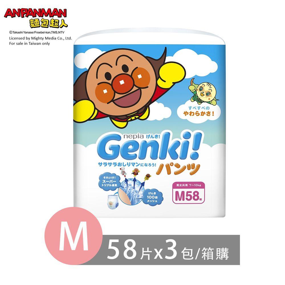王子 Nepia - Genki!麵包超人褲型-日本原產台灣正規授權-褲型 (M號[7~10kg])-58片x3包/箱