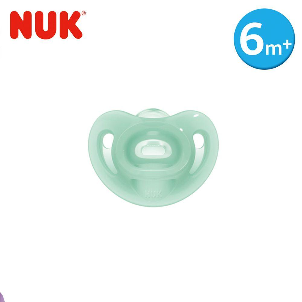 德國 NUK - SENSITIVE全矽膠安撫奶嘴-2號一般型6m+-綠