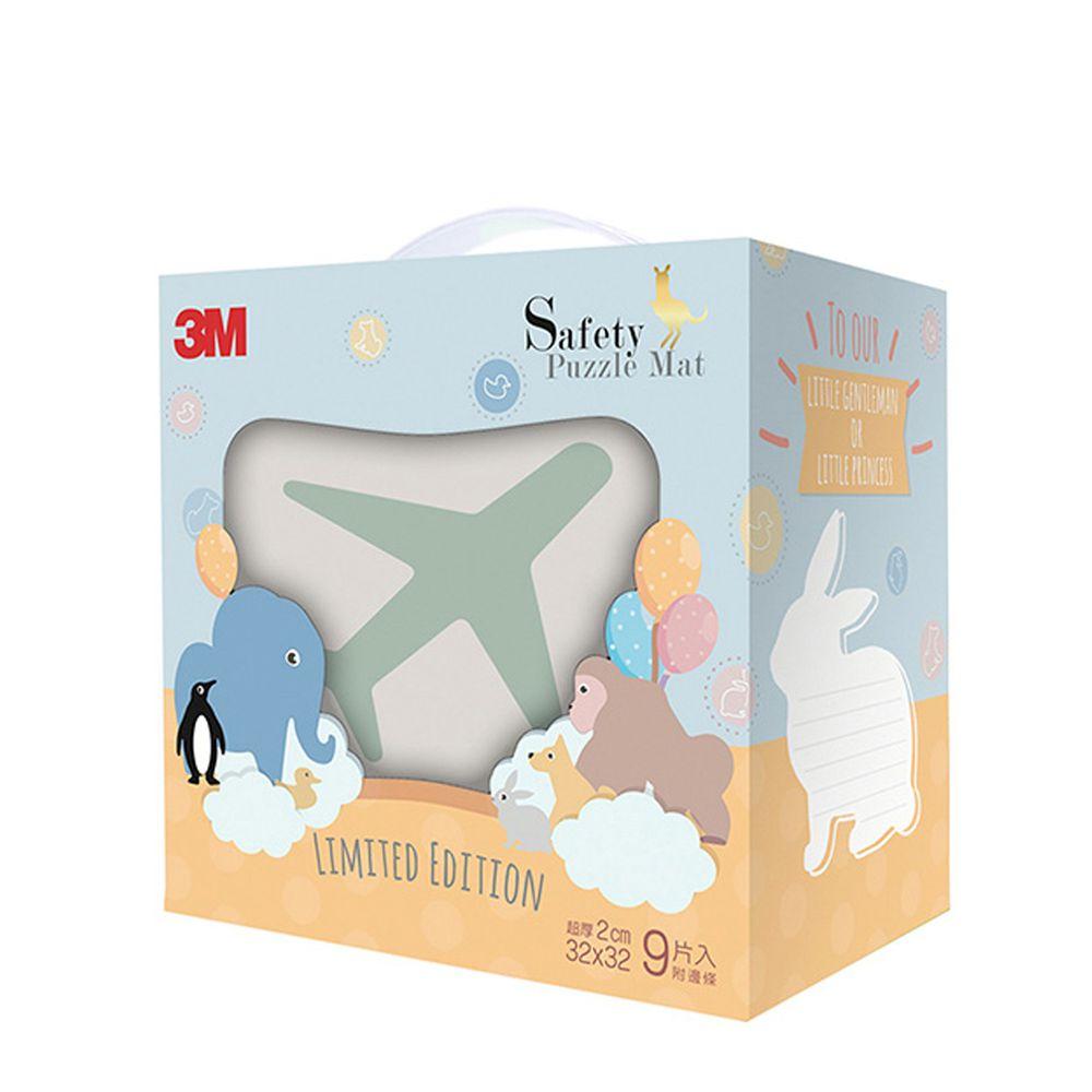 3M - 安全巧拼地墊禮盒-暖石灰 (32*32*2公分)-一入9片[6片素色+3片動物造型] 內附收邊條