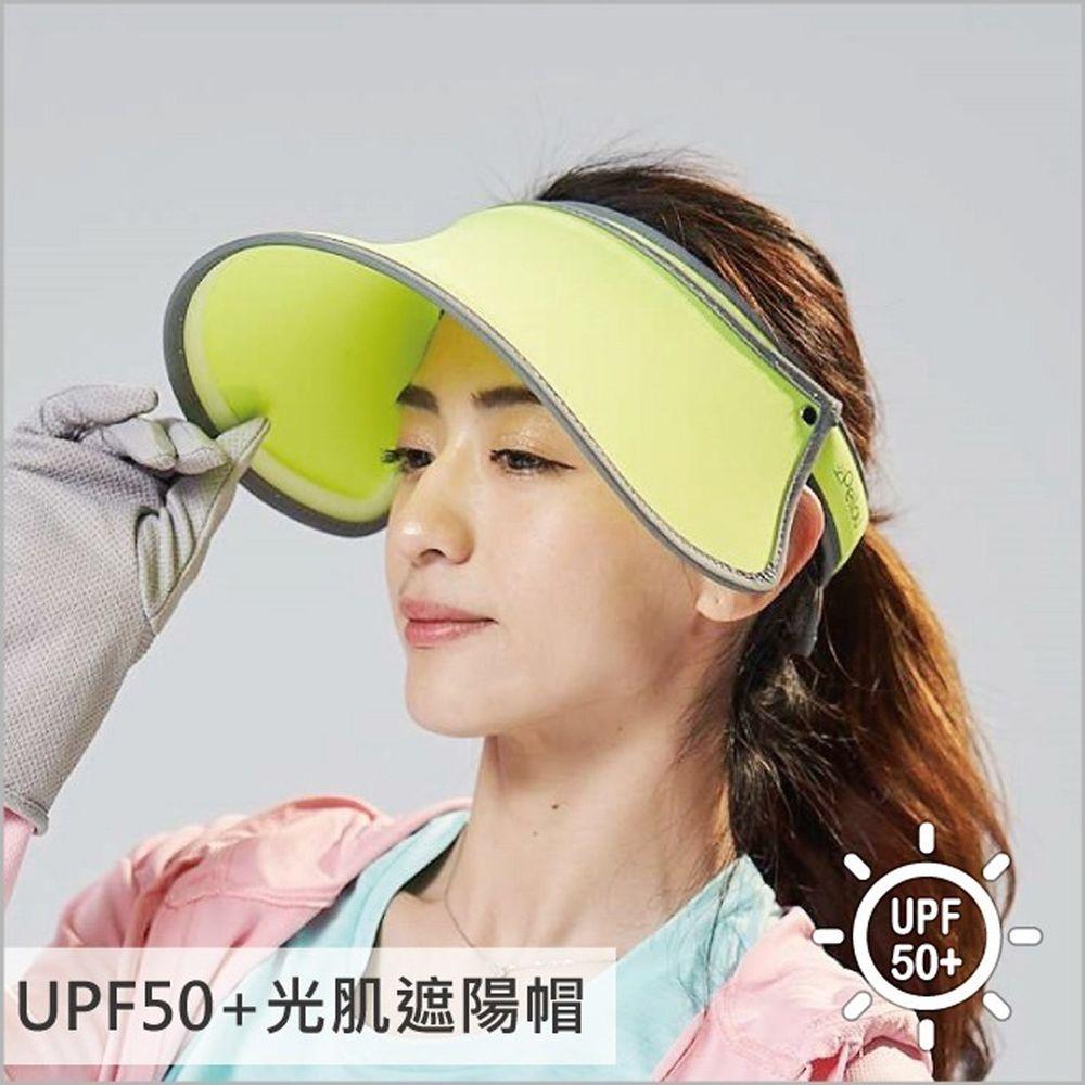 貝柔 Peilou - UPF50+光肌美顏遮陽帽-亮黃
