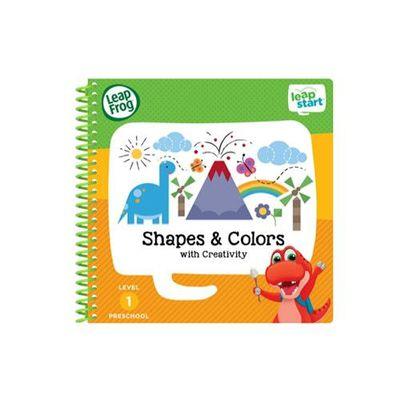 LeapStart Jr. Books: 幼兒1-形狀與顏色