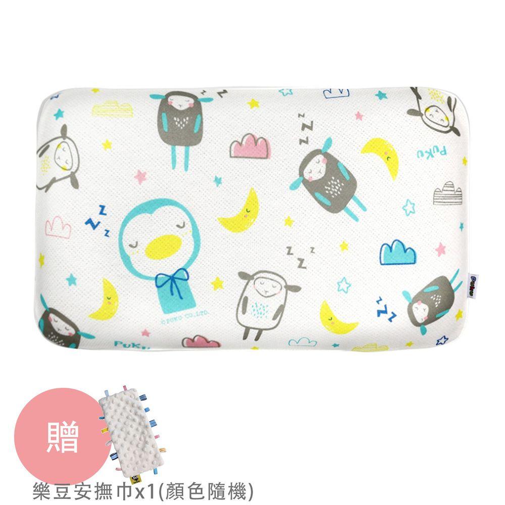 PUKU 藍色企鵝 - Air成長型3D幼童枕-眠綿羊-買贈樂豆安撫巾*1(顏色隨機)