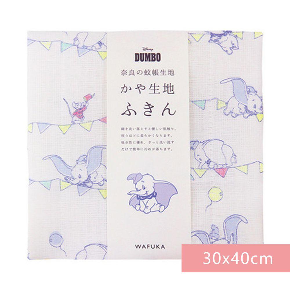 日本代購 - 【和布華】日本製奈良五重紗 方巾-小飛象 (30x40cm)