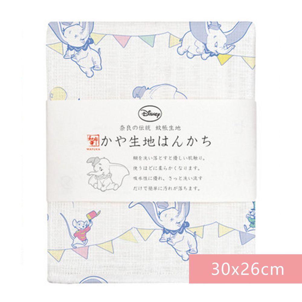 日本代購 - 【和布華】日本製奈良五重紗 手帕-小飛象 (30x26cm)