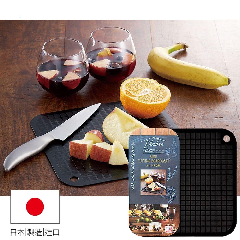 日本下村工業 Shimomura - 黑色格狀軟質砧板21cm KIB-604