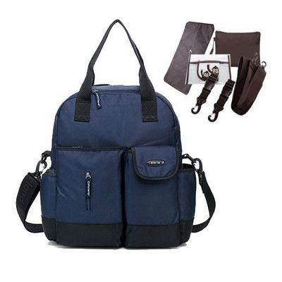 『一包四用款』大容量媽咪包-買一送五-深藍色-五件組(車掛扣+濕物袋+隔尿墊+斜背帶+隨身物品包)