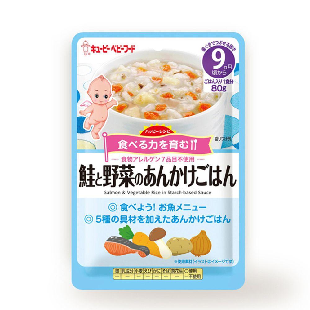 日本kewpie - HA-19野菜鮭魚飯隨行包-80g